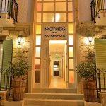 Brothers Boutique Hotel Çeşme Dif Mobilya 5